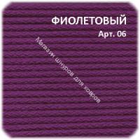 Шнур для вязания ковров полиэфирный с сердечником ФИОЛЕТОВЫЙ