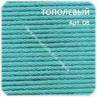 Шнур для вязания ковров полиэфирный с сердечником ТОПОЛЕВЫЙ