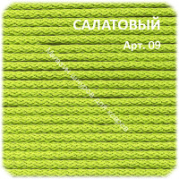Шнур для вязания ковров полиэфирный с сердечником САЛАТОВЫЙ