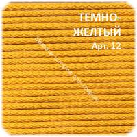 Шнур для вязания ковров полиэфирный с сердечником ТЕМНО-ЖЕЛТЫЙ
