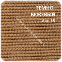 Шнур для вязания ковров полиэфирный с сердечником ТЕМНО-БЕЖЕВЫЙ