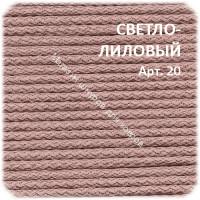 Шнур для вязания ковров полиэфирный с сердечником СВЕТЛО-ЛИЛОВЫЙ