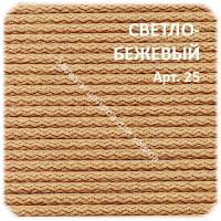 Шнур для вязания ковров полиэфирный с сердечником СВЕТЛО-БЕЖЕВЫЙ