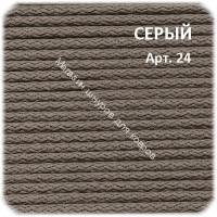Шнур для вязания ковров полиэфирный с сердечником СЕРЫЙ