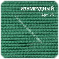Шнур для вязания ковров полиэфирный с сердечником ИЗУМРУДНЫЙ