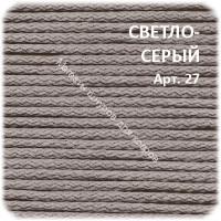 Шнур для вязания ковров полиэфирный с сердечником СВЕТЛО-СЕРЫЙ
