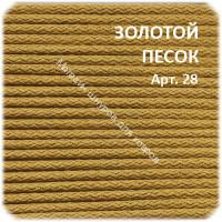 Шнур для вязания ковров полиэфирный с сердечником ЗОЛОТОЙ ПЕСОК