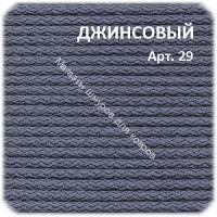 Шнур для вязания ковров полиэфирный с сердечником ДЖИНСОВЫЙ