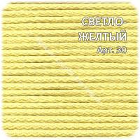 Шнур для вязания ковров полиэфирный с сердечником СВЕТЛО-ЖЕЛТЫЙ