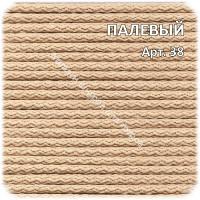 Шнур для вязания ковров полиэфирный с сердечником ПАЛЕВЫЙ